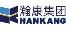 深圳瀚康控股集团有限公司