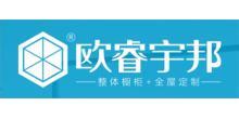 上海宇邦厨具有限公司