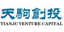 天驹创业投资管理有限公司