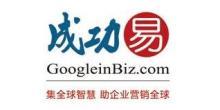 石家庄正日商务网络有限公司