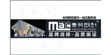 上海麦柯广告有限公司