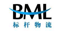 上海标杆仓储物流管理有限公司