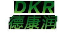 德康润生物科技(北京)有限公司