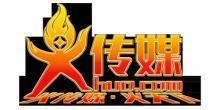 火传媒(上海)互联网科技有限公司