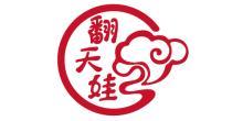 湖南省翻天娃食品有限公司