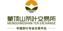 蒙顶山茶叶交易所有限公司