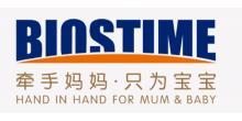 广州市合爱信息技术有限公司