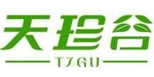 杭州天珍谷生物科技有限公司