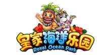 建荣皇家海洋科普世界(沈阳)有限公司
