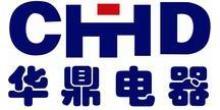 扬州华鼎电器有限公司