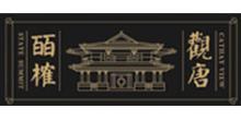 北京观唐文化艺术股份有限公司