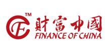 深圳市财富之家金融网络科技服务有限公司中山分公司