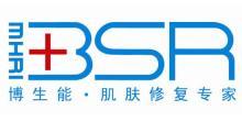 广州市博生能化妆品有限公司