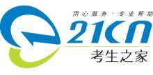 四川省合纵连横信息技术有限公司