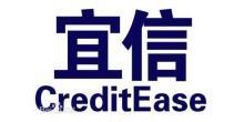 宜信普惠信息咨询(北京)有限公司长春分公司