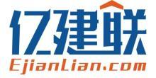 河南亿建联跨境电商有限公司