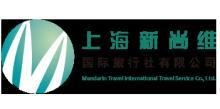 新尚维国际旅行社