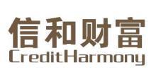 信和财富投资管理(北京)有限公司厦门分公司