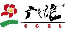 广州广之旅国际旅行社股份有限公司分支机构