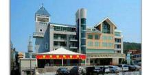 深圳市南天阁酒店有限公司