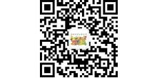 广西中农富玉国际农业科技有限公司