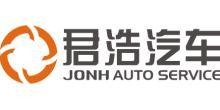 上海君桥汽车服务有限公司