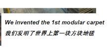 郑州因泰飞诺科技有限公司