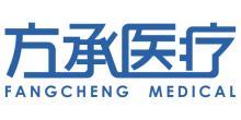 上海方承医疗