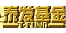 荣盛泰发(北京)投资基金管理股份有限公司沈阳办事处