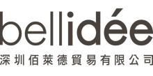 深圳佰莱德贸易有限公司