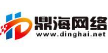 青岛鼎海网络科技有限公司