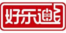 上海好乐迪