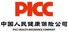 中国人民健康保险