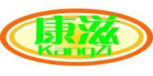 青岛康滋餐饮管理有限公司