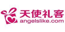 广州市天使礼客文化传播有限公司