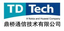 鼎桥通信技术有限公司