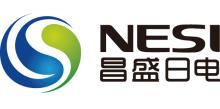 青岛昌盛日电新能源电力有限公司