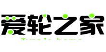 高唐兴鲁—奔达可轮胎强化有限公司