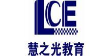北京中育慧之光教育科技有限公司
