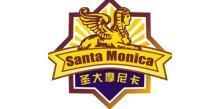 成都圣大摩尼卡餐饮管理有限公司