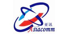 广州市亚讯通讯技术有限公司