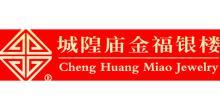 上海城隍庙金福银楼有限公司