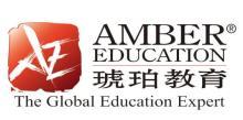 深圳市琥珀教育信息咨询有限公司广州分公司