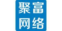 西安聚富网络科技有限公司