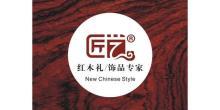 上海匠艺文化传播有限公司