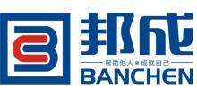 上海邦成达资产管理有限公司
