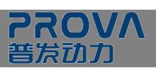 北京普发兴业动力科技发展有限责任公司