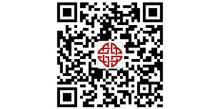 衢州福禧投资管理有限公司