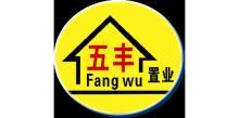 南京五丰房地产营销策划有限公司大厂分公司