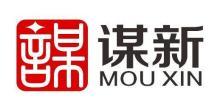 浙江谋新企业管理有限公司
